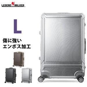 スーツケース ケース キャリー フレームタイプ PET素材 軽量 ダイヤルロック ダブルキャスター シンプル ビジネス S サイズ レジェンドウォーカー 1週間以上目安 【W-5508-70】