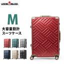 スーツケース バッグ バック 旅行用かばん キャリーケース キャリーバック スーツケース M サイズ 3日5日6日 あす楽 5510-57