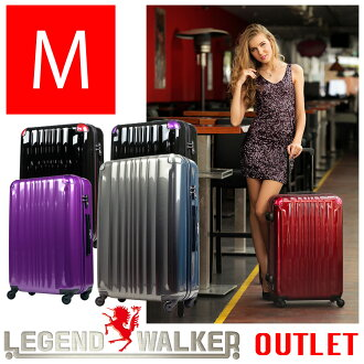 "100% polycarbonate carry case medium size ""country trip / overseas travel"" suitcase SUITCASE mounted with super lightweight medium-sized suitcase (3-5 days) with the traveling bag traveling bag medium size stopper latest TSA lock"