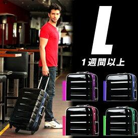 スーツケース キャリーケース キャリーバッグ フレーム ハードキャリー 旅行用品 1年保証 7日 8日 9日 10日 11日 12日 13日 14日 L サイズ 超軽量 大型 TSAロック ポリカーボネート100% W1-6016-70