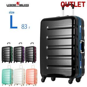 スーツケース キャリーケース キャリーバッグ 旅行用品 フレーム アウトレット 超軽量 7日 8日 9日 10日 11日 12日 13日 14日 L サイズ 大型 TSAロック ポリカーボネート 鏡面仕上げ かわいい W3-6016