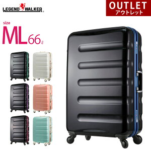 スーツケース キャリーケース キャリーバッグ 旅行用品 フレーム アウトレット ハードキャリー 4日 5日 6日 7日 ML サイズ 超軽量 中型 キャリーバック TSAロック ポリカーボネート100% 鏡面仕上