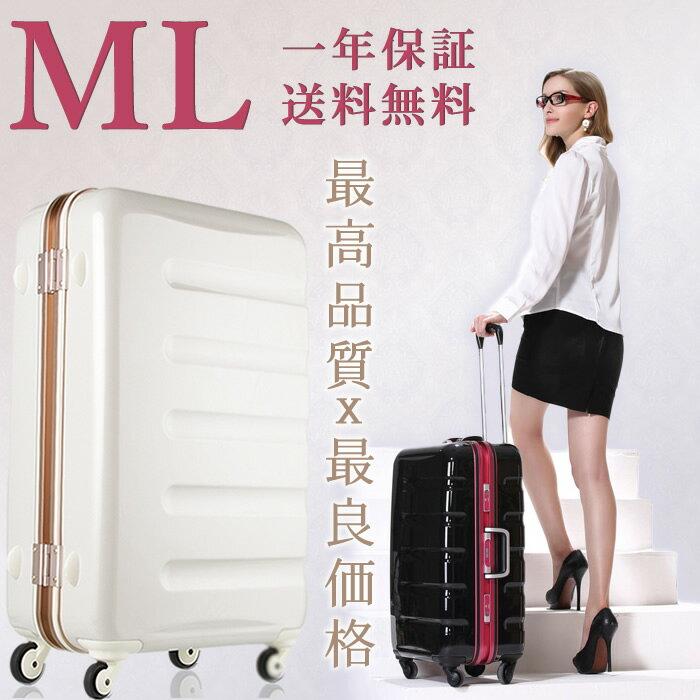 スーツケース キャリーケース キャリーバッグ ハードキャリー 安心の1年保証 当店オススメの大人気 フレーム ML サイズ 5日 6日 7日 軽量 中型 TSAロック レジェンドウォーカー かわいい 全サイズ 有り 無料受託手荷物 158cm 以内 6016-66