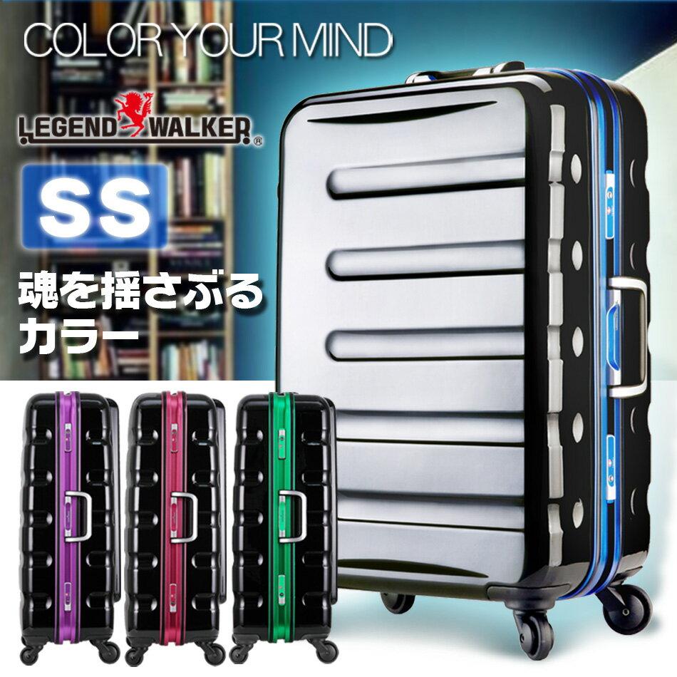 スーツケース キャリーケース キャリーバッグ 安心1年保証 当店オススメの大人気 フレーム 1日 2日 3日 SS サイズ 機内持ち込み 可 ブラック ブルー グリーン TSAロック 鏡面 かわいい 全サイズ 有り 6016-47