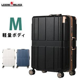スーツケース バッグ キャリーバック キャリーケース フレームタイプ 旅行かばん ダブルキャスター トランクキャリー M サイズ 5日 6日 7日【6027-60】