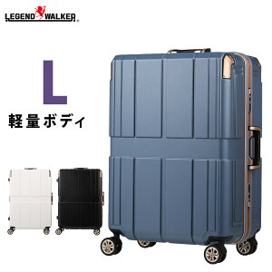 スーツケース バッグ キャリーバック キャリーケース フレームタイプ 旅行かばん ダブルキャスター トランクキャリー L サイズ 7泊以上【W-6027-66】
