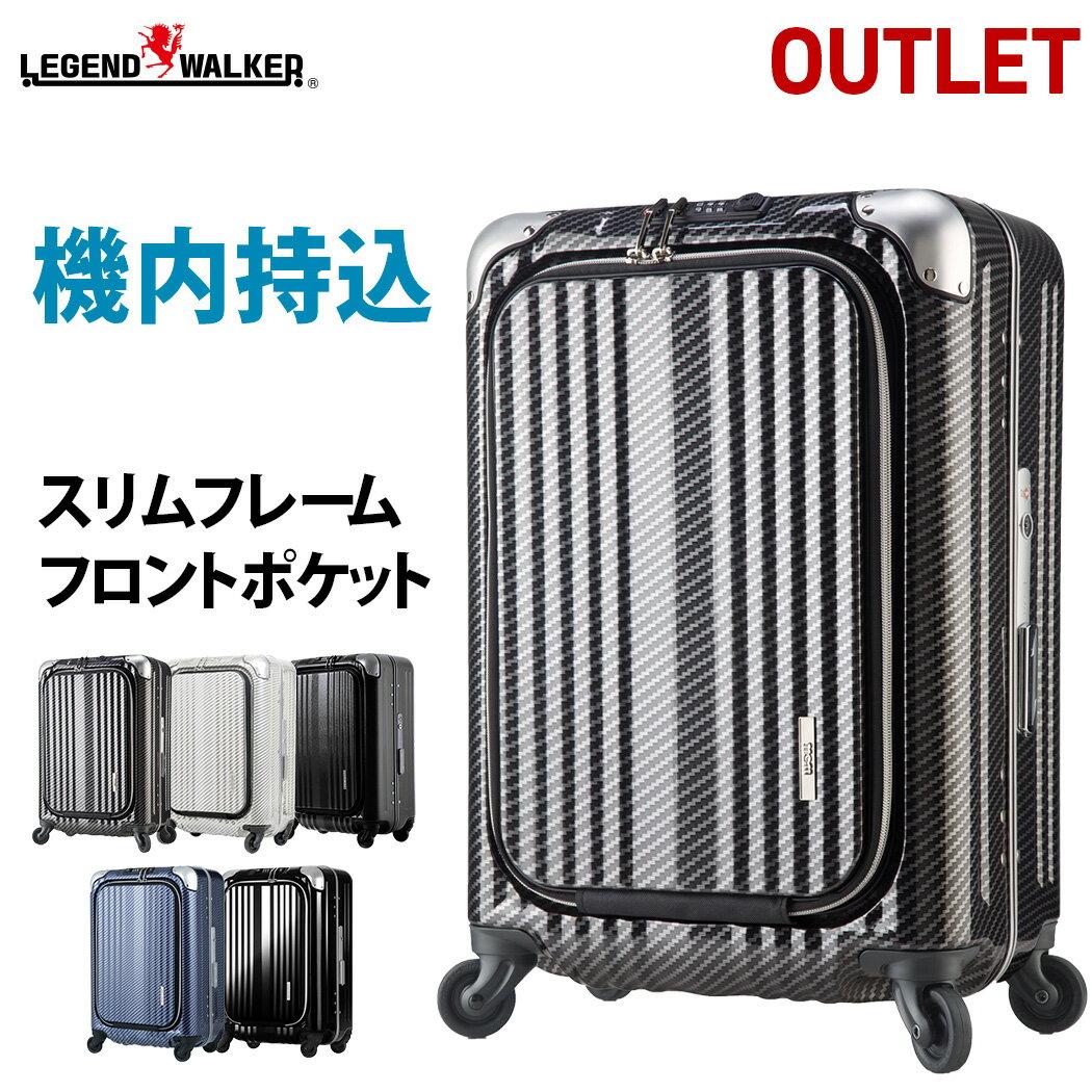 ビジネス ビジネスバッグ アウトレット スーツケース キャリーケース キャリーバッグ キャリーバック 前ポケット フロントポケット 収納 機内持ち込み 可 TSAロック ノートPC 収納 小型 レジェンドウォーカー LEGEND WALKER W1-6203-50