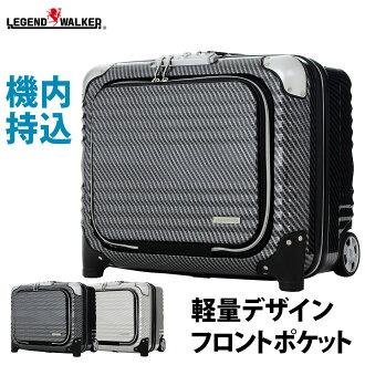 雷剑欧客商务双轮拉链式拉杆箱 尺寸:超小号「型号:6205-44」