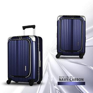 スーツケースT&Sティーアンドエス6209-50