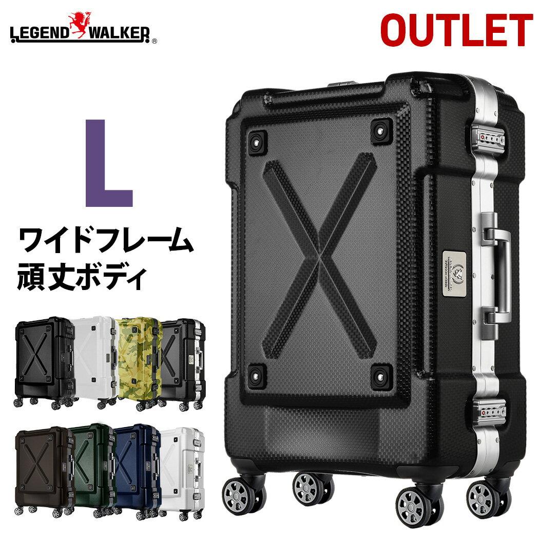 スーツケース キャリーケース キャリーバッグ L サイズ 超軽量 PC100%素材 フレーム キャリーケース キャリーバッグ 旅行用品 大型 新作 7日 8日 9日 無料受託手荷物 158cm 以内 アウトドア『B-6302-69』