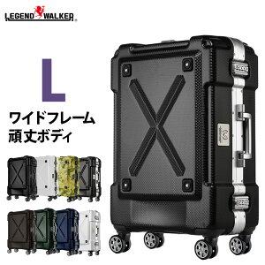 【割引クーポン配布中】スーツケース キャリーケース キャリーバッグ 旅行用品 L サイズ 超軽量 PC100% フレーム キャリーバック 旅行用かばん 大型 7日 8日 9日 無料受託手荷物 158cm 以内 アウ