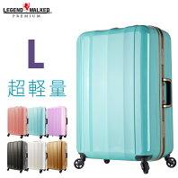 「スーツケース 軽量」の画像検索結果