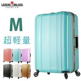 スーツケース キャリーケース キャリーバッグ 旅行用品 4日 5日 6日 3年保証付き TSAロック 超軽量素材 M サイズ 4輪 LEGEND WALKER PREMIUM レジェンドウォーカー プレミアム 6702-58 女子旅