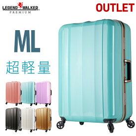 スーツケース キャリーケース キャリーバッグ ML サイズ 中型 TSAロック 超軽量 3年保証付き 5日 6日 7日 4輪 LEGEND WALKER PREMIUM レジェンドウォーカー プレミアム 6702-64 女子旅