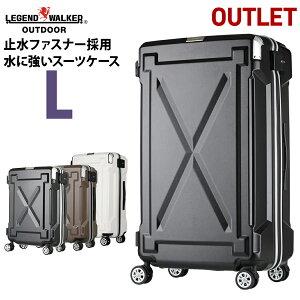 アウトレット スーツケース キャリーケース キャリーバッグ 旅行用品 L サイズ 超軽量 PC100% フレーム キャリーバック 旅行用かばん 大型 7日 8日 9日 無料受託手荷物 158cm 以内 アウトドア『B-6