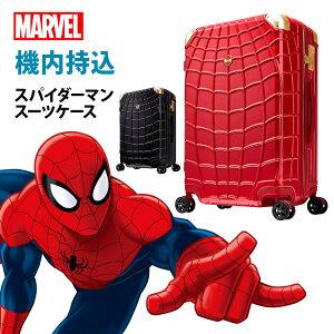 スパイダーマン スーツケース 機内持ち込み 可 マーベル コラボ 小型 1泊 2泊 DISNEY MARVEL SPIDERMAN RED レッド 赤 BLACK ブラック 黒 軽量 キャリーバッグ キャリーケース アベンジャーズ エンドゲ
