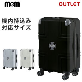 アウトレット クロスプレート付き スーツケース 機内持込 SSサイズ ファスナータイプ (MEM モダニズム)B-M1001-Z49 旅行バッグ キャリーバッグ キャリーケース