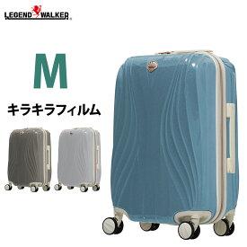 輝くスーツケース キラキラフィルム ファスナー 「WAVE」超軽量 LEGEND WALKER 60cm パールブルー (5106-60) Mサイズ 旅行鞄 キャリーケース Mサイズ 中型 女子旅 明日楽対応 送料無料