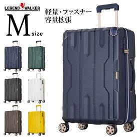 スーツケース M サイズ キャリーケース キャリーバッグ レジェンドウォーカー LEGEND WALKER M サイズ 5泊 5日 6泊 6日 7泊 7日 旅行用 ダブルキャスター 軽量 軽いファスナータイプ ハードケース TSAダイヤル式ロック 1年修理保証 送料無料 『5109-60』