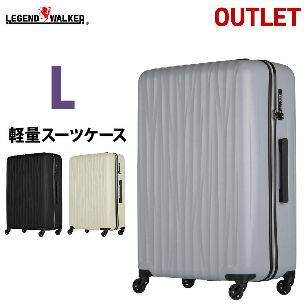アウトレット B-5202-68 スーツケース PPケース キャリーケース キャリーバッグ PP ポリプロピレン レジェンドウォーカー LEGEND WALKER Lサイズ 7泊以上 可 ダイヤル TSAロック