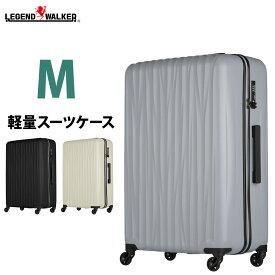 W-5202-58 スーツケース PPケース キャリーケース キャリーバッグ PP ポリプロピレン レジェンドウォーカー LEGEND WALKER Mサイズ 5〜7泊 可 ダイヤル TSAロック