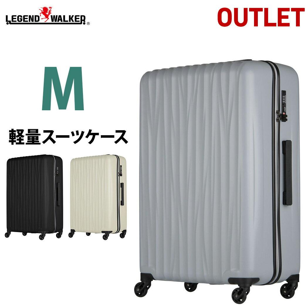 アウトレット B-5202-58 スーツケース PPケース キャリーケース キャリーバッグ PP ポリプロピレン レジェンドウォーカー LEGEND WALKER Mサイズ 5〜7泊 可 ダイヤル TSAロック