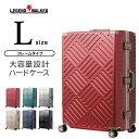 スーツケース バッグ バック 旅行用かばん キャリーケース キャリーバック スーツケース L サイズ 7日8日9日 あす楽 W…