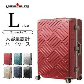 スーツケース バッグ バック 旅行用かばん キャリーケース キャリーバック スーツケース L サイズ 7日8日9日 あす楽 W-5510-70
