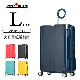 スーツケース L サイズ キャリーケース キャリーバッグ レジェンドウォーカー LEGEND WALKER 7泊 以上 8泊 9泊 10泊 7日 8日 9日 10日 旅行用 ダブルキャスター ファスナー タイプ ハードケース ダイヤル式 TSAロック 容量拡張 1年修理保証 送料無料 『W-6029-68』