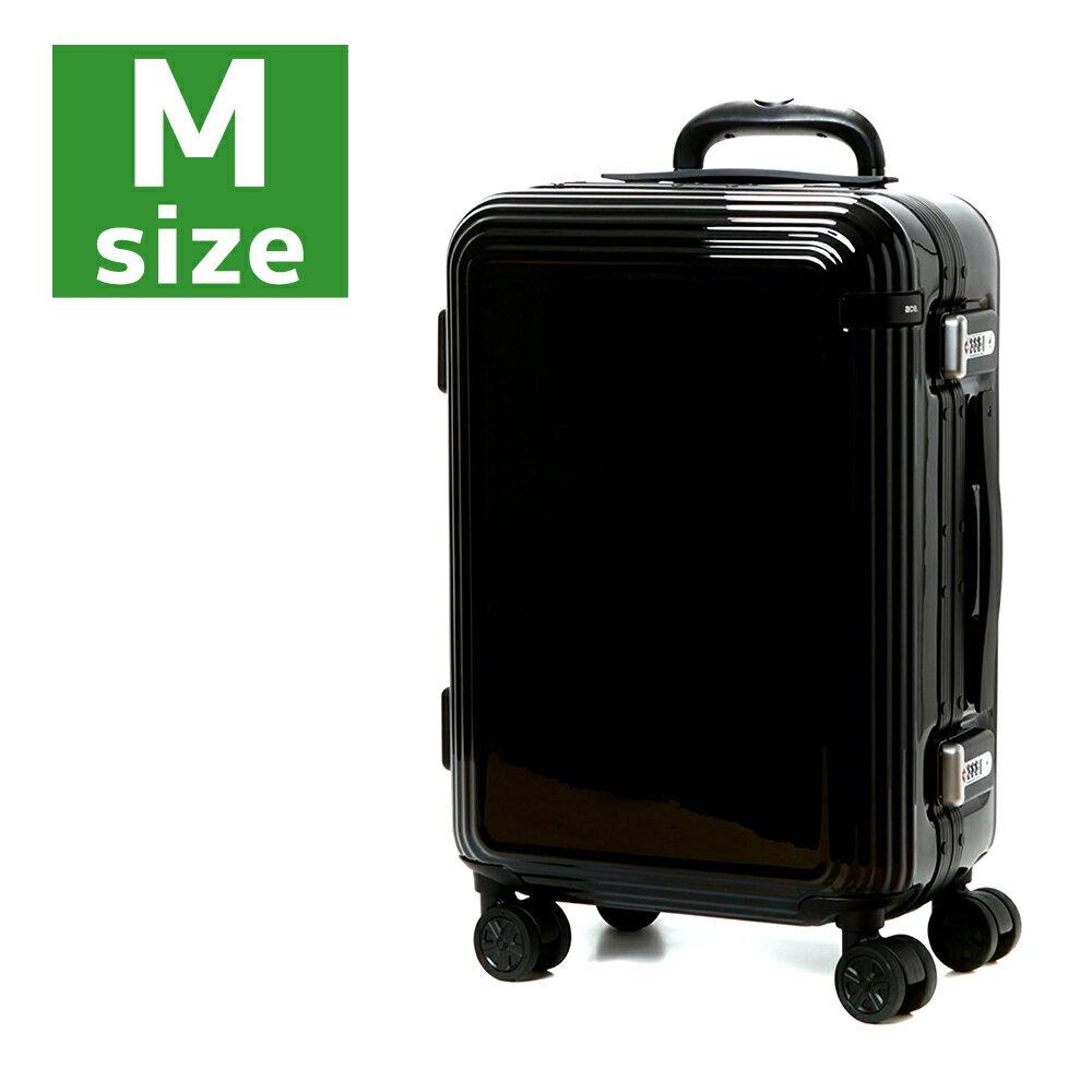 アウトレット スーツケース キャリーケース キャリーバッグ M サイズ 旅行用品 キャリーバック 旅行鞄 中型 ace. エース ACE AE-05553