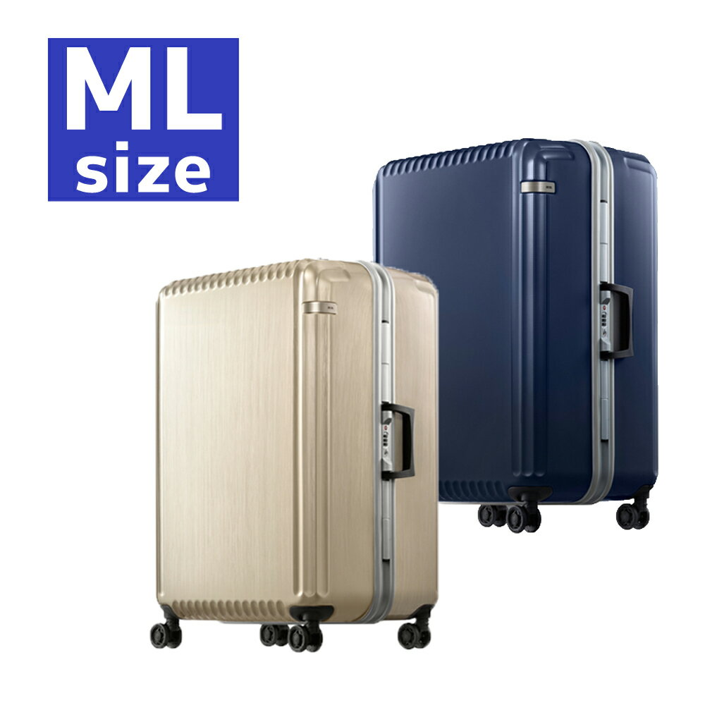アウトレット スーツケース キャリーケース キャリーバッグ ML サイズ 旅行用品 キャリーバック 旅行鞄 中型 ace. エース ACE AE-05573