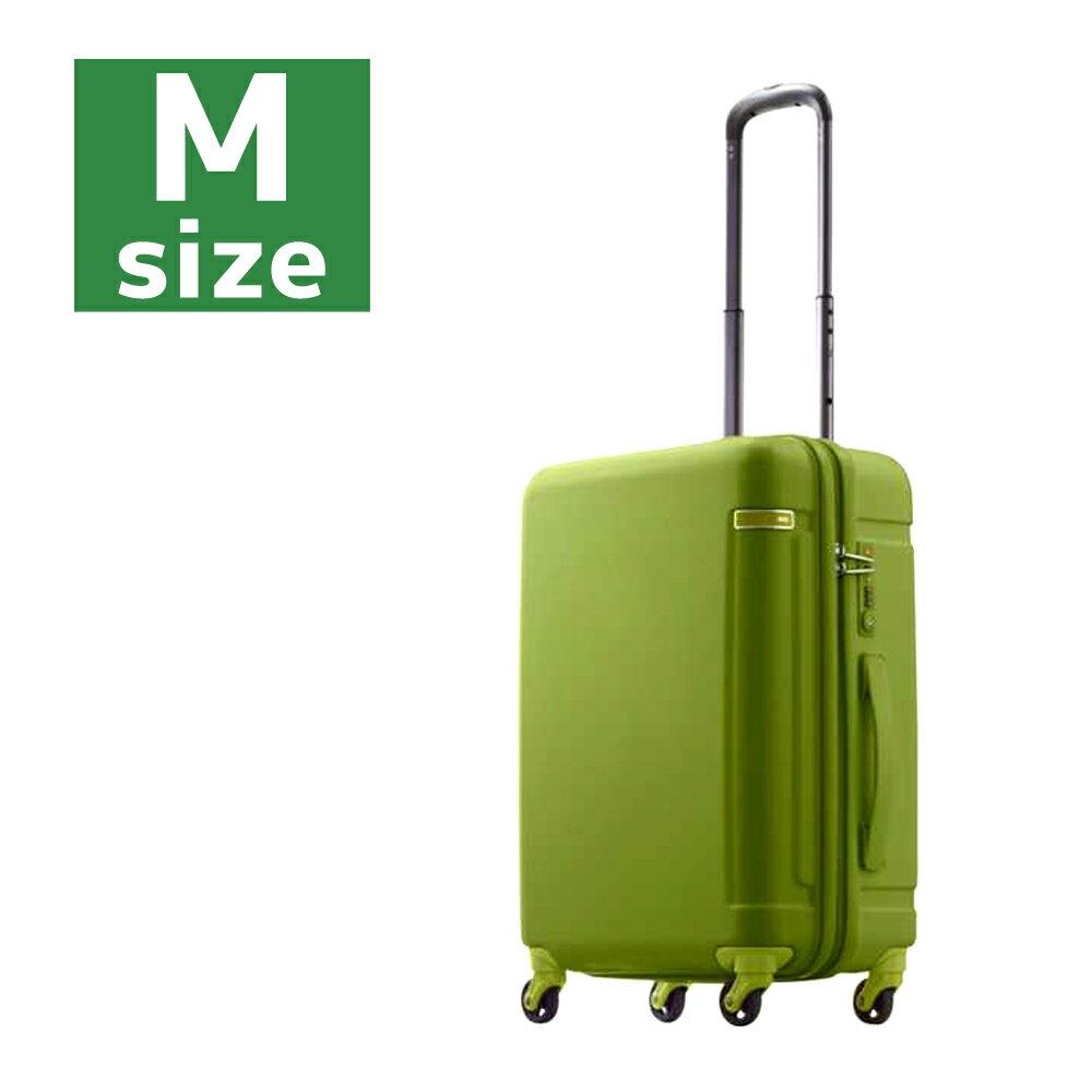 アウトレット スーツケース キャリーケース キャリーバッグ M サイズ 旅行用品 キャリーバック 旅行鞄 中型 ace. エース ACE AE-05623