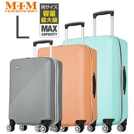 「ESCHER」ハードケース・ファスナー アプリコット (M1003-Z69) スーツケース キャリーケース キャリーバッグ 安心3年保証 ファスナー L サイズ 長期滞在 拡張 7日 8日 9日 10日 11日 12日 13日 14日 TSAロック ハードキャリー 大型 ジッパー