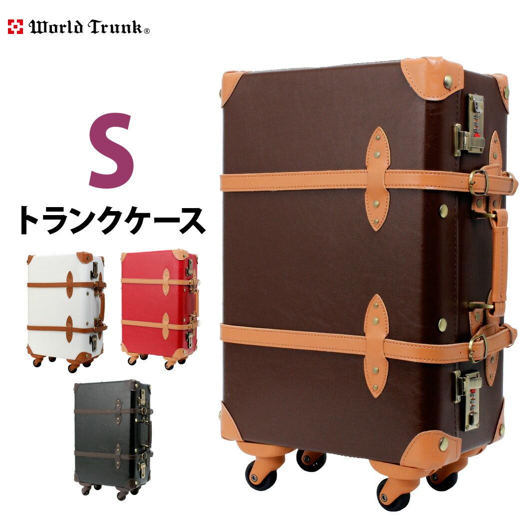 トランク スーツケース キャリーケース キャリーバッグ 旅行用品 キャリーケース S サイズ 3日 4日 5日 小型 国内旅行 修学旅行 A7002-53   プレゼント
