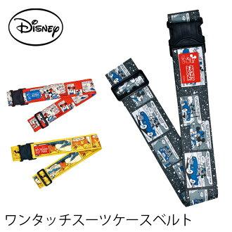 手提箱帶文達通席位案例帶一觸式迪士尼旅行配件旅行配件米奇米妮小熊維尼帶喜劇模式 JTB 509049