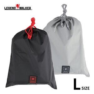 あったら便利! スーツケース 分ける 巾着 巾着袋 袋 ドローストリングバッグ 靴入れ バッグ シューズバッグ シューズケース 上履き入れ 旅行グッズ レジェンドウォーカー LEGEND WALKER L サイ