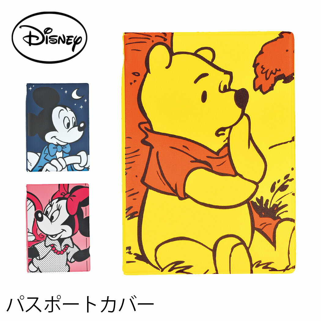 JTB ディズニー コミック パスポートカバー JTB-512045 ミッキーマウス ミニーマウス くまのプーさん Mickey Minnie Mouse Winnie the Pooh DISNEY Passport Covers