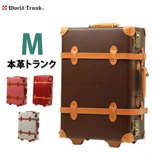 キャリーバッグ 旅行用品 Mサイズ かわいい トランク キャリーケース トランクケース アンティーク スーツケース キャリーケース 旅行用かばん 本革 5日6日7日 TRUNK W-7006-60