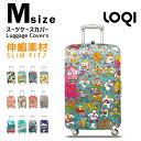 LOQIスーツケース キャリーケース キャリーバッグカバー Mサイズ スーツケース キャリーケース キャリーバッグ用ジャケット ※スーツケースは付属しません L...