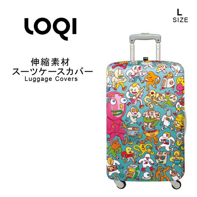 LOQIスーツケース キャリーケース キャリーバッグカバー Lサイズ スーツケース キャリーケース キャリーバッグ用ジャケット ※スーツケースは付属しません LOQI-COVER-L