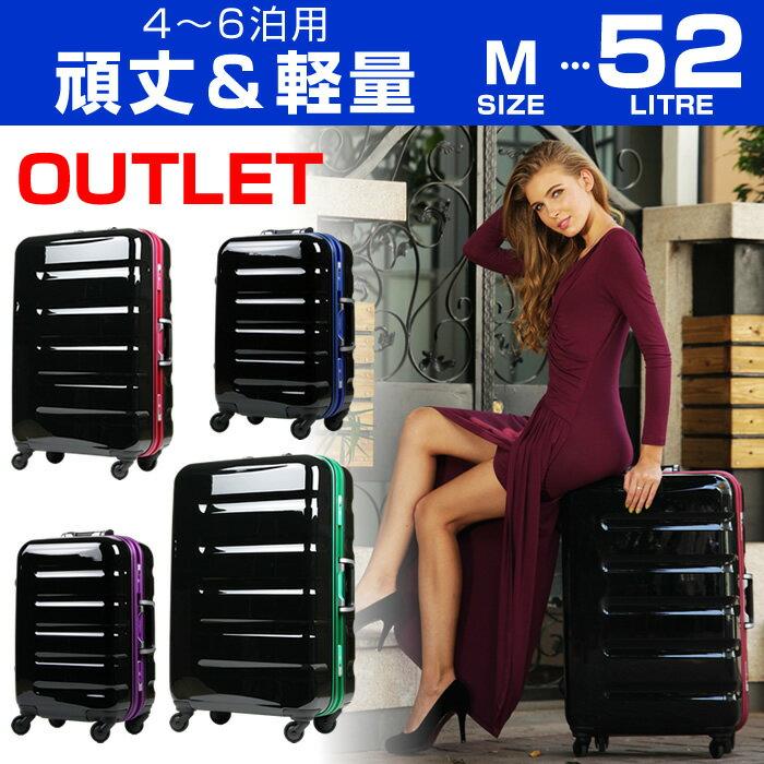 スーツケース キャリーケース キャリーバッグ フレーム 旅行用品 ハードキャリー キャリーケース アウトレット 訳あり 4日 5日 6日 7日 対応 M サイズ 超軽量 中型 TSAロック ポリカーボネート100% W3-6016-60