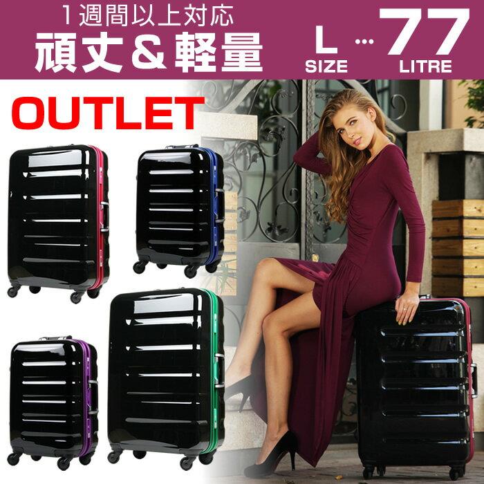 スーツケース キャリーケース キャリーバッグ 旅行用品 フレーム アウトレット 超軽量 7日 8日 9日 10日 11日 12日 13日 14日 L サイズ 大型 TSAロック ポリカーボネート 鏡面仕上げ かわいい W3-6016-70