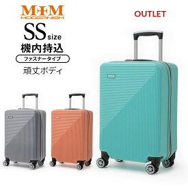 【アウトレット 訳あり】スーツケース キャリーケース キャリーバッグ 機内持ち込み 可 ファスナーで容量UP カラフル スーツケース SS サイズ 拡張ファスナー ハードキャリー 1日 2日 3日 TSAロック B-M1003-Z48