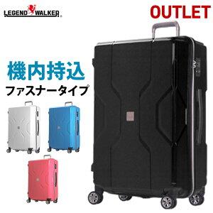 【アウトレット 訳あり】キャリーケース スーツケース 小型 SS サイズ キャリーバッグ キャリーバック 軽量 機内持込み対応 TSAロック ファスナー 1日 2日 3日 対応 ポリプロピレン MEM モダニ