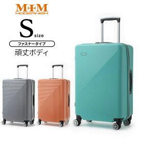 スーツケース ファスナータイプ 57リットル キャリーバッグ キャリーケース 旅行鞄 超軽量 PC樹脂 M1003-Z58