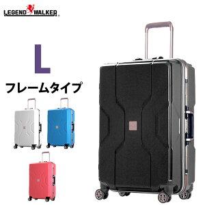 スーツケース キャリーケース 大型 Lサイズ キャリーバッグ キャリーバック 軽量 TSAロック フレーム 7日以上 対応 ポリプロピレン MEM モダニズム M3002-F70
