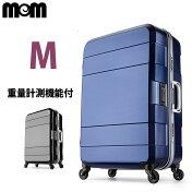 スーツケース(MEMモダンリズム)MEM-MF5019-24
