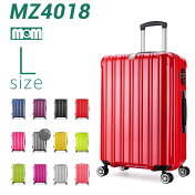スーツケース(MEM:モダンリズム)MEM-MZ4018-28