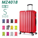 スーツケース(MEMモダンリズム)MEM-MZ4018-20