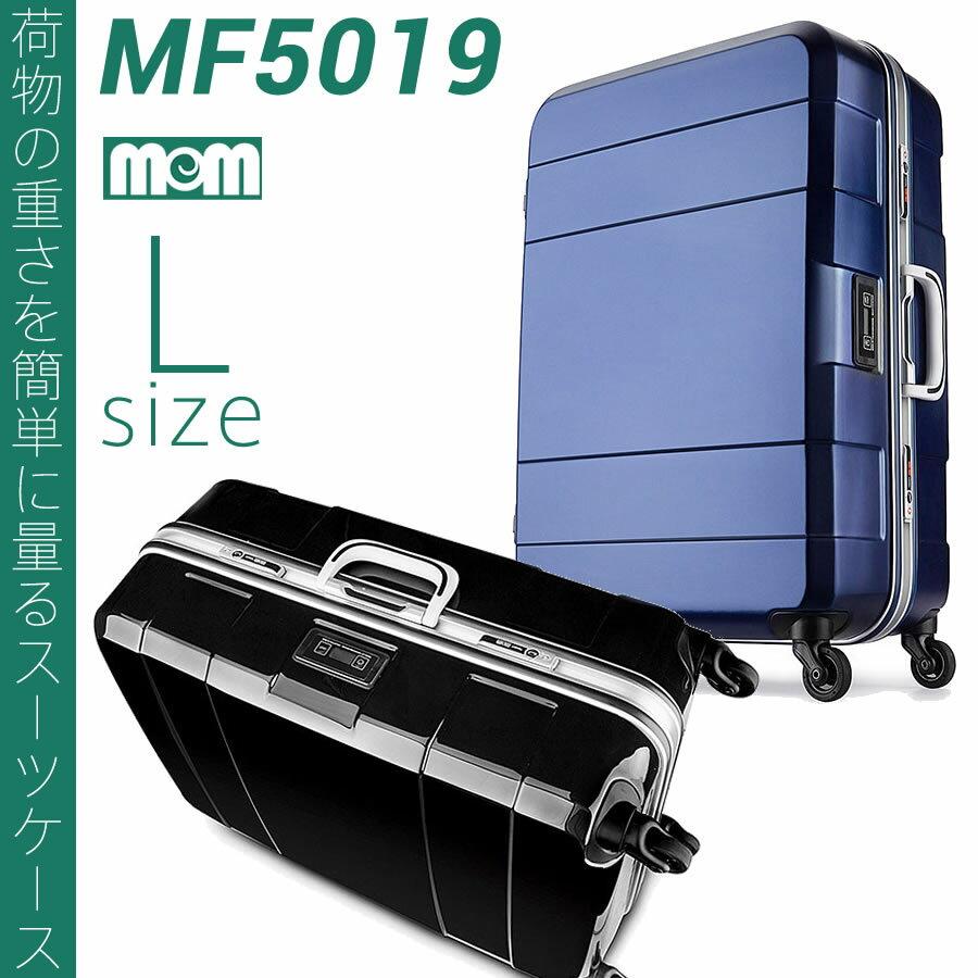 スーツケース キャリーケース キャリーバッグ キャリーバック 量り 重さが量れる トラベルメーター 旅行かばん L サイズ 大型(MEM モダンリズム)MEM-MF5019-28
